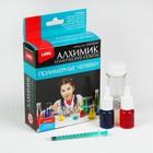 """Химические опыты """"Полимерные червяки: красный, синий"""""""