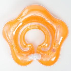 Круг детский на шею, для купания, «Подводный мир», цвет МИКС Ош