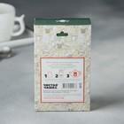"""Фильтр-пакеты для заваривания чая и трав, """"Для Чайника"""", 100 шт., 9 х 15 см - Фото 2"""
