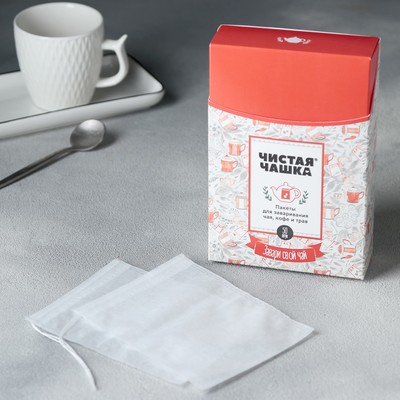 """Фильтр-пакеты для заваривания чая, с завязками, """"Для Чайника"""", 50 шт., 10 х 13 см - Фото 1"""
