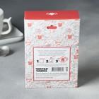 """Фильтр-пакеты для заваривания чая, с завязками, """"Для Чайника"""", 50 шт., 10 х 13 см - Фото 3"""