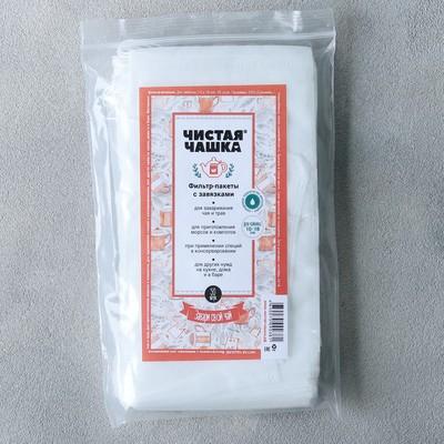 Фильтр-пакеты для заваривания чая и трав, с завязками, 50 шт., 10 х 17 см - Фото 1