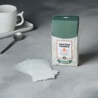 """Фильтр-пакеты для заваривания чая и трав, """"Для Чашки"""", 100 шт., 5,5 х 12 см"""