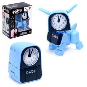 Робот-часы «Щенок», трансформируется в будильник, работает от батареек