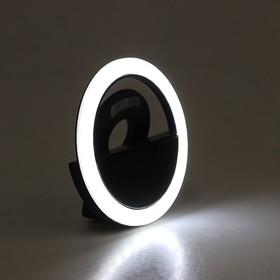 Светодиодная кольцевая лампа для телефона LuazON AKS-06, 3 режима, 80 мАч, черная Ош