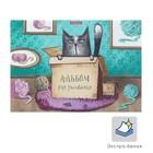 Альбом для рисования А4, 30 листов, на клею, ErichKrause Cat & Box