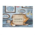 Альбом для рисования А4, 40 листов, на клею, Erich Krause Cat & Box, блок 120 г/м2, обложка мелованный картон 170 г/м2, жёсткая подложка 360 г/м2, белизна 100%