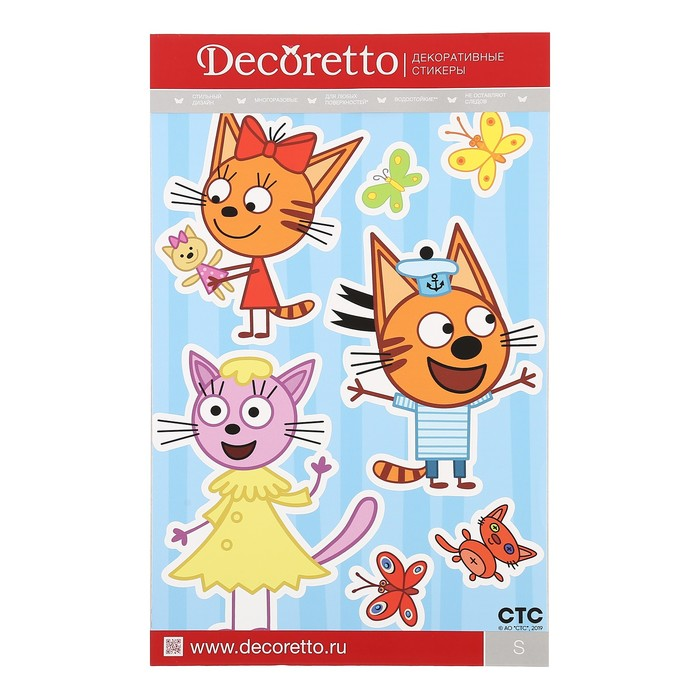 "Наклейки Decoretto ""Три кота: Забавная Карамелька и друзья"" 35х25 см"