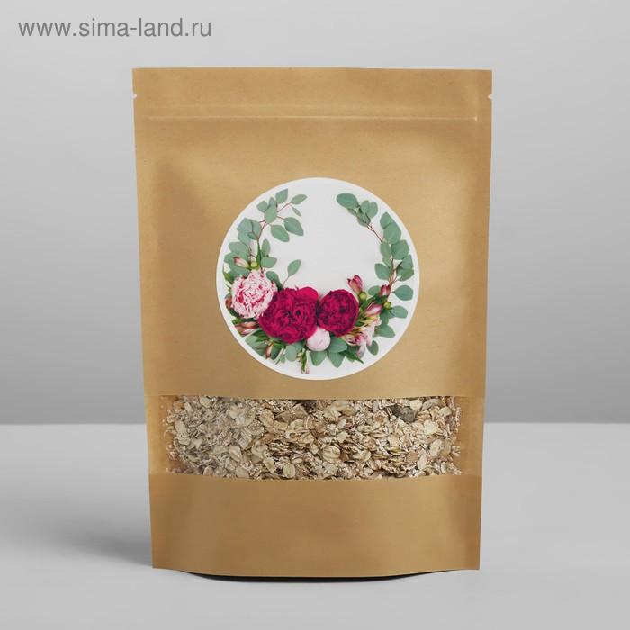 Пакет крафтовый без ручек с зип локом Happy, 26 × 18 × 4 см