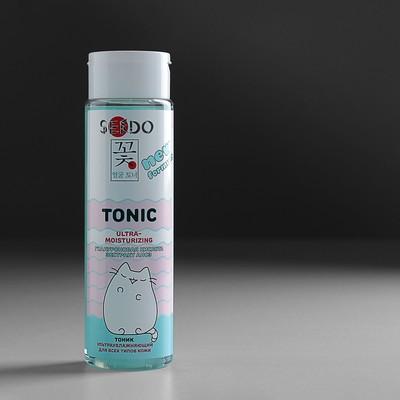 Тоник Sendo ультраувлажняющий для всех типов кожи, 250 мл - Фото 1