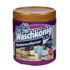 Пятновыводитель Der Waschkönig C.G кислородный, порошковый, 750 г