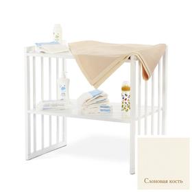 Нижняя полочка для пелен. стола  для  кроватки 6 в 1 MerryHappy, цвет слоновая кость Ош