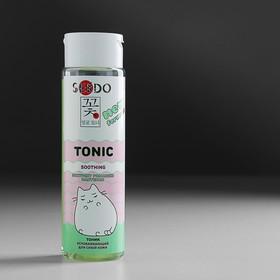 Тоник Sendo успокаивающий для сухой кожи, 250 мл