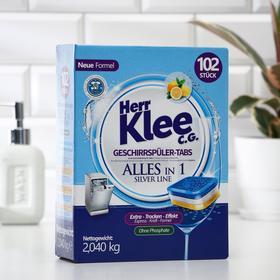 Таблетки для посудомоечных машин Herr Klee C.G. Silver Line, 102 шт