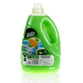 Кондиционер для белья Wasche Meister exotic green, 3070 мл