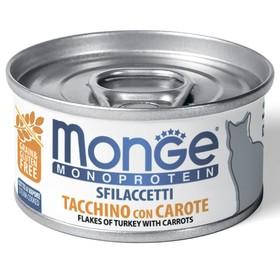Влажный корм Monge Cat Monoprotein для кошек, хлопья из индейки с морковью, ж/б, 80 г