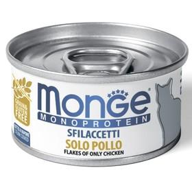 Влажный корм Monge Cat Monoprotein для кошек, хлопья из курицы, ж/б, 80 г