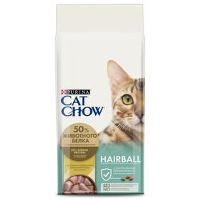 Сухой корм CAT CHOW для кошек, профилактика комочков шерсти, 15 кг