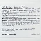 Хлор быстрорастворимый гранулированный МАК, активная дезинфекция - Фото 2