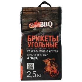 Брикеты угольные GreatBBQ, 2,5 кг Ош