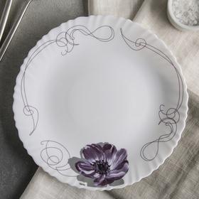 Тарелка обеденная Доляна «Сиреневое блаженство», d=23 см