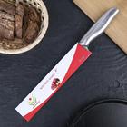 Нож кухонный «Металлик», лезвие 20 см - Фото 2