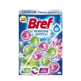 Блок для чистки и свежести унитаза Bref Perfume Switch «Яблоня и лотос», 2 x 50 г