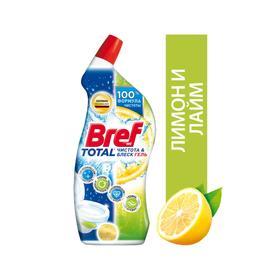 Гель для чистки унитаза Bref Total Чистота и блеск «Лимон и лайм», 700 мл