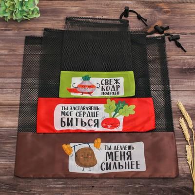 Сетки для хранения овощей «Свеж», 20 × 30, 30 × 40, 40 × 50 см