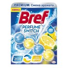 Блок для чистки и свежести унитаза Bref Perfume Switch «Морская свежесть - цитрус», 50 г