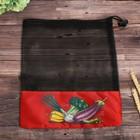 Сетка для хранения овощей «Овощи», 30 ? 40 см