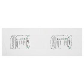 Пакеты для педикюрных ванн, р-р (50+20)*50 см., плотность 10 мкм., 50 шт/уп. Ош