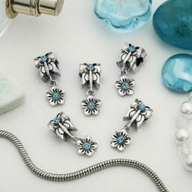 Талисман 'Бабочка с цветком', цвет синий в серебре Ош