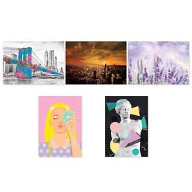 Постер А4 в наборе «Яркий дизайн» 10 шт в наборе Ош