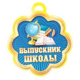 Медаль 'Выпускник школы' глобус, учебники Ош