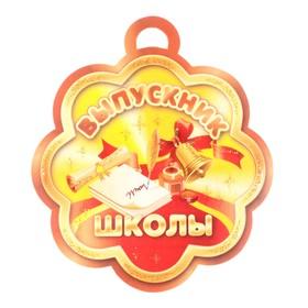 Медаль 'Выпускник школы' колокольчик, учебники Ош