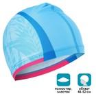 Шапочка для плавания «Тропики», детская