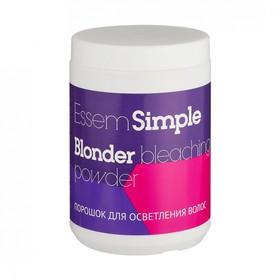 Порошок для осветления волос Essem Simple Blonder Bleaching Power, 500 г