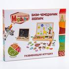 Чудо-чемоданчик Mapacha «Зоопарк»: доска для рисования, меловая доска, фигурки на магнитах