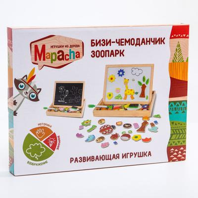 Чудо - чемоданчик «Зоопарк»: доска для рисования, меловая, фигурки на магнитах - Фото 1