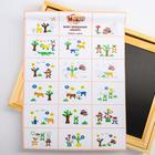 Чудо - чемоданчик «Зоопарк»: доска для рисования, меловая, фигурки на магнитах - Фото 6