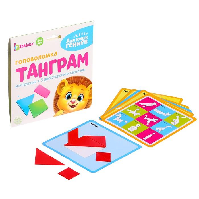 Головоломка «Танграм»: 5 карточек с 10 схемами, пластиковые детали, мозаика