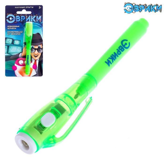 Ручка с чернилами и фонариком «Эврики», цвет МИКС