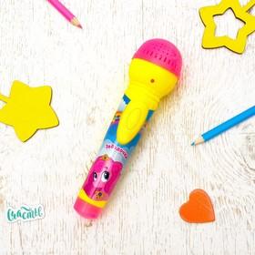 Микрофон музыкальный «Звёздочка», световые и звуковые эффекты, работает от батареек, в пакете Ош