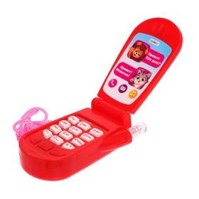 Музыкальный телефон «Прыгуны», МИКС, в пакете Ош