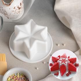 Форма для муссовых десертов и выпечки 11,5×11,5 см «Звезда», внутренний размер 10×8,5 см, цвет белый Ош