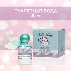 Туалетная вода Hello Kitty Angel's Name, 30 мл.