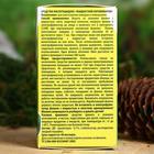 Жидкость для фумигатора SAFEX, 30 мл - Фото 3