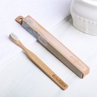 Зубная щетка, бамбук «Улыбайся», 18 х 2 х 2 см - Фото 1