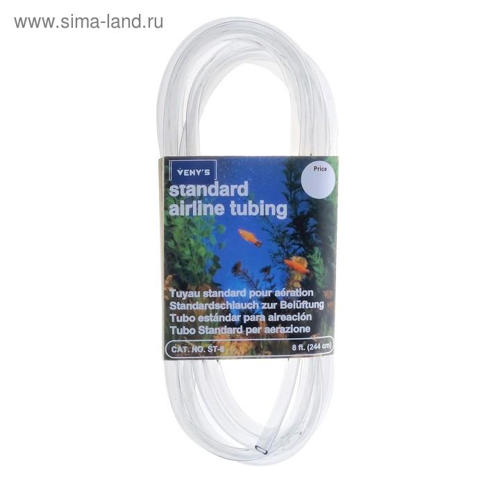 Шланг аквариумный улучшенный, 2,44 м, диаметр 6/4 см